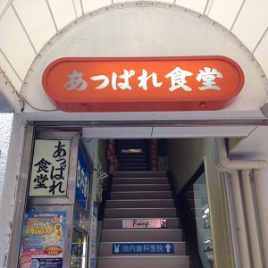 ashigea.jpg