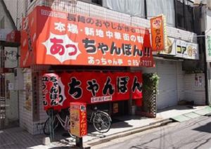 ashige14.jpg