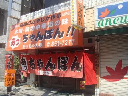 ashige2.jpg