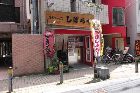 ashige30.jpg