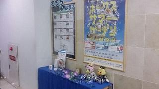 nishiginmap.jpg