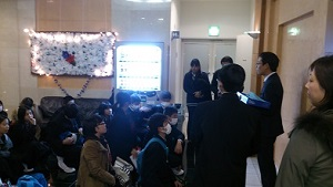syuugakuryokou1129-1a.jpg