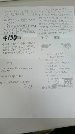 syuuryo2a.jpg