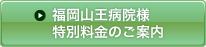 btn_sannou.jpg